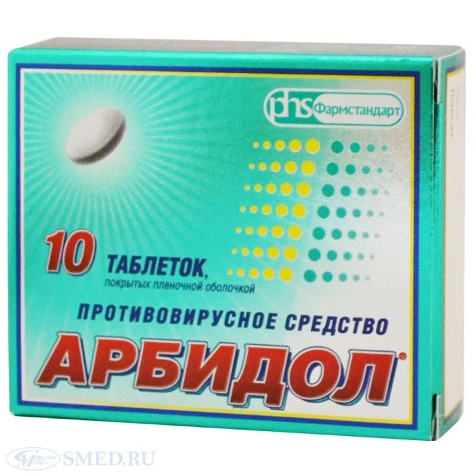 Эргоферон цена в омске фармакопейка